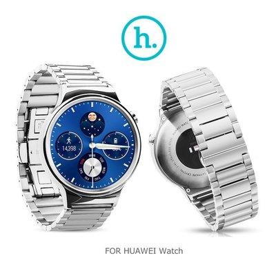 --庫米--HOCO HUAWEI Watch 格朗錶帶三珠款 (銀色)