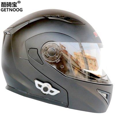 【紫薇閣】雙鏡片藍牙揭面盔 摩托車頭盔 摩托車藍牙頭盔 3000毫安待機60天專賣專賣