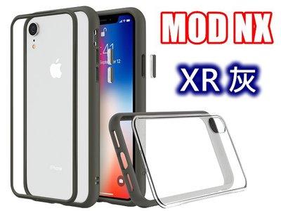 MOD NX【犀牛盾】Apple iPhone XR 防摔手機殼 犀牛盾原廠授權販售 台北實體店面☆機飛狗跳