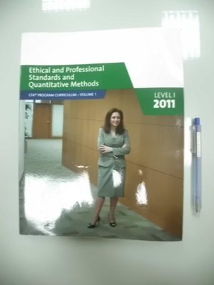 B9-5☆2011 Level 1  Vol.1『Ethical and Professional Standards』