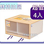 聯府  LV72(4入) 收納箱 收納櫃 整理箱 塑膠...