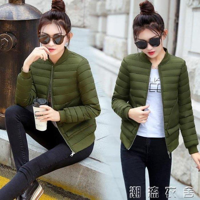 冬季新款棉衣女短款韓版修身羽絨棉服時尚棉襖棒球服裝女外套