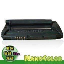 【NanoColor】 Fuji Xerox WorkCentre 3119 相容環保碳粉匣 CWAA0713 直購價