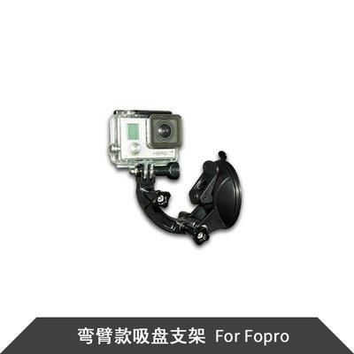 配件車載吸盤支架 For Gopro 汽車吸盤 運動相機車載導航支架#配件#車用#支架