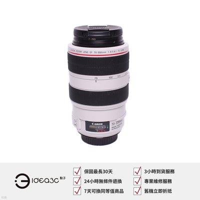「標價再打95折」Canon EF 70-300mm F4-5.6 L IS USM 平輸【店保1個月】70-300 附B+W保護鏡 小胖白 胖白 BK117