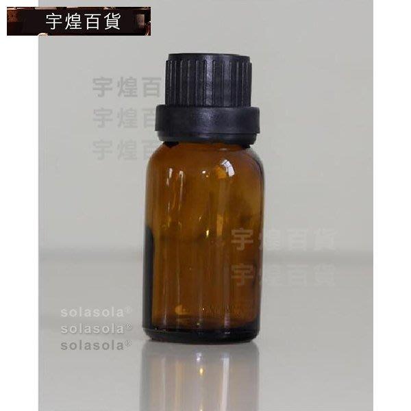 《宇煌》30ml分裝瓶樣品瓶玻璃瓶白大頭蓋+茶色瓶精油瓶精油瓶調配瓶保養品容器精華素瓶空瓶空罐_RdRR