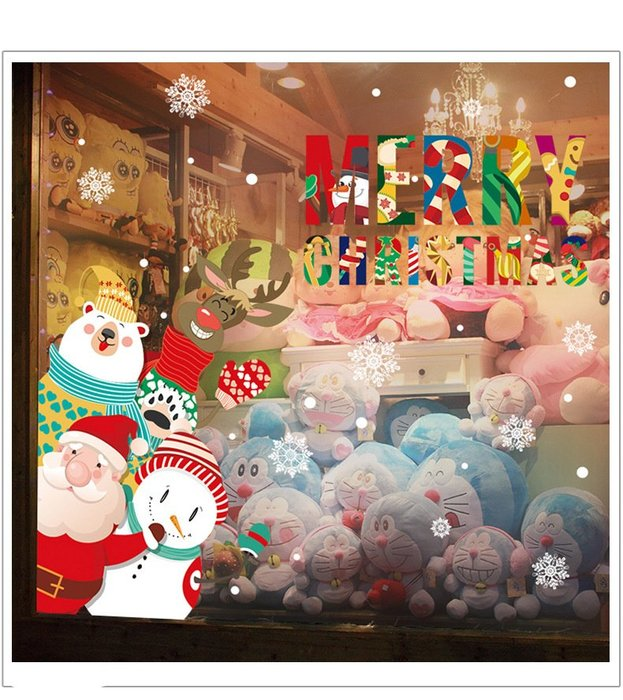 Amy烘焙網:XL867卡通聖誕麋鹿聖誕熊玻璃窗櫥窗雙面貼紙/時尚聖誕節櫥窗玻璃雙面背景裝飾牆貼紙