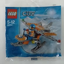 Lego 30310 City Arctic Scout ( Polybag )