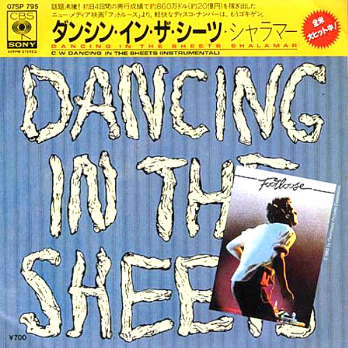 Footloose渾身是勁Shalamar / Dancing In The Sheets 7吋LP黑膠唱片45RPM