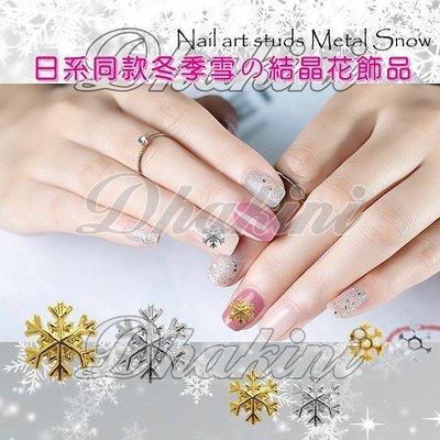 《日系同款冬季雪の結晶花合金飾品》~AZ622~AZ625、SZ106、107等六款