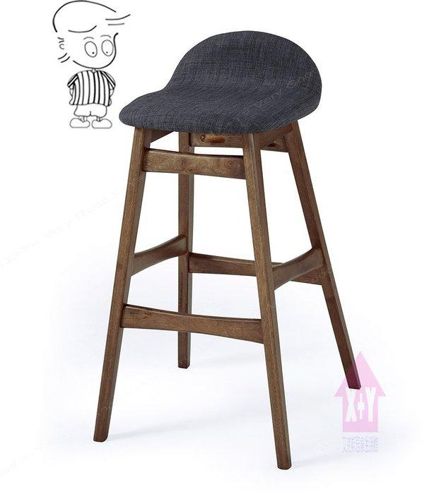 【X+Y時尚精品傢俱】現代吧檯椅系列-雅仕 布面吧台椅.吧檯椅.高腳椅.摩登家具