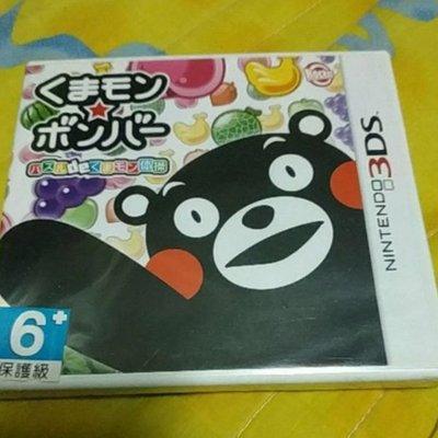 請先詢問庫存量 3DS 熊本熊  N3DS LL NEW 2DS 3DS LL 日規主機專用