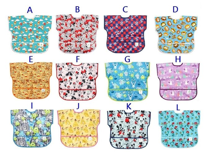 美國 Bumkins Junior Bib 短袖圍兜 1~3歲【Baby outlet】