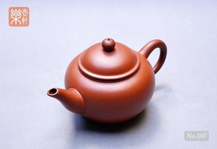 【107】早期壺-鴿嘴,1960年代,中國宜興印款(已售出)