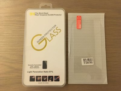 iPhone 6/6S/7/8 - 4.7寸玻璃螢幕貼 - 全透明