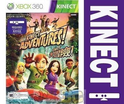 XBOX360 Kinect 大冒險 Kinect專用 Kinect Adventures 經典收藏【全新未拆封】
