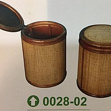 8號店鋪 森寶藝品傢俱企業社 B-28 籐製 籐椅 系列028-2收納籐椅