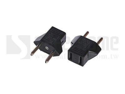 【Safehome】全新電源轉換插頭110V轉220V 雙扁型轉雙圓型(歐規) CP0102