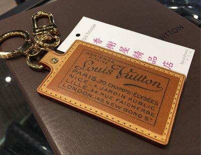 **香榭屋精品店 **LV  LOUIS VUITTON 草寫LOGO皮革金釦鑰匙圈 吊飾 (B)