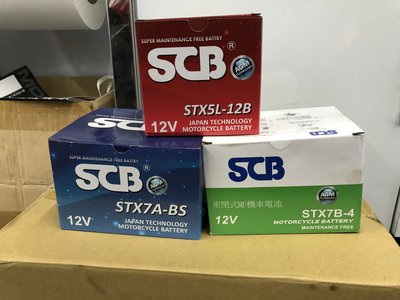 (丌TR) SCB LCB 機車用電池 7號大顆 7A STX7A-BS (同YTX7A-BS GTX7A-12B)