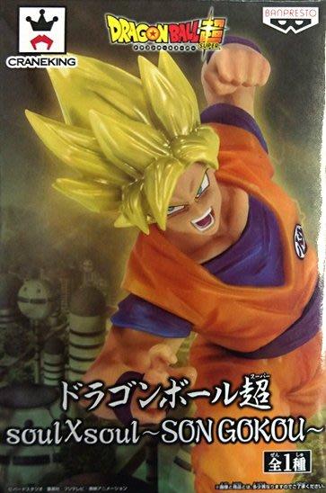 日本正版 景品 七龍珠超 Soul x Soul 孫悟空 模型 公仔 日本代購