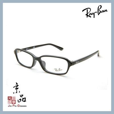【RAYBAN】RB5293D 200...