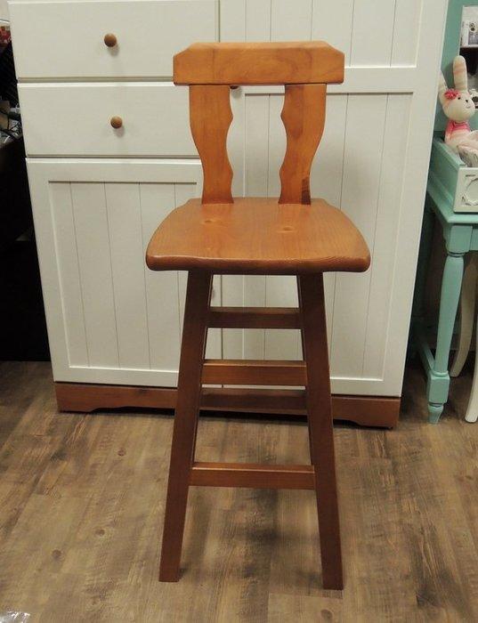 實木靠背高腳椅 原木吧檯椅 巴台椅 靠背高腳椅子 靠背吧台椅 典雅堅固 好看好坐