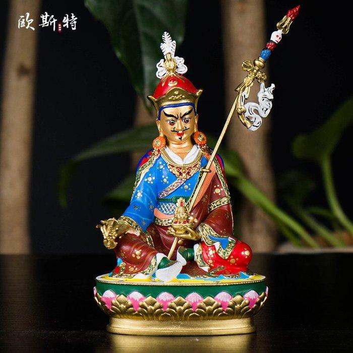 蓮花生大士佛像 佛堂供奉佛擺件臺灣銅鍍金彩繪4寸隨身佛 【九州風水】
