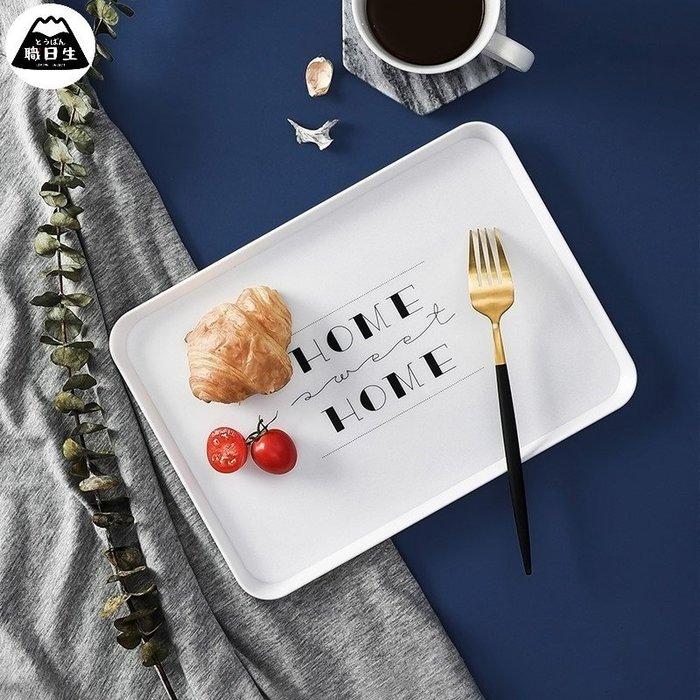 【台灣現貨】【職日生】 北歐 托盤 早午餐托盤 食物托盤 盤子 創意托盤 菜盤 餐盤 午茶盤 蛋糕盤 水果盤 E005