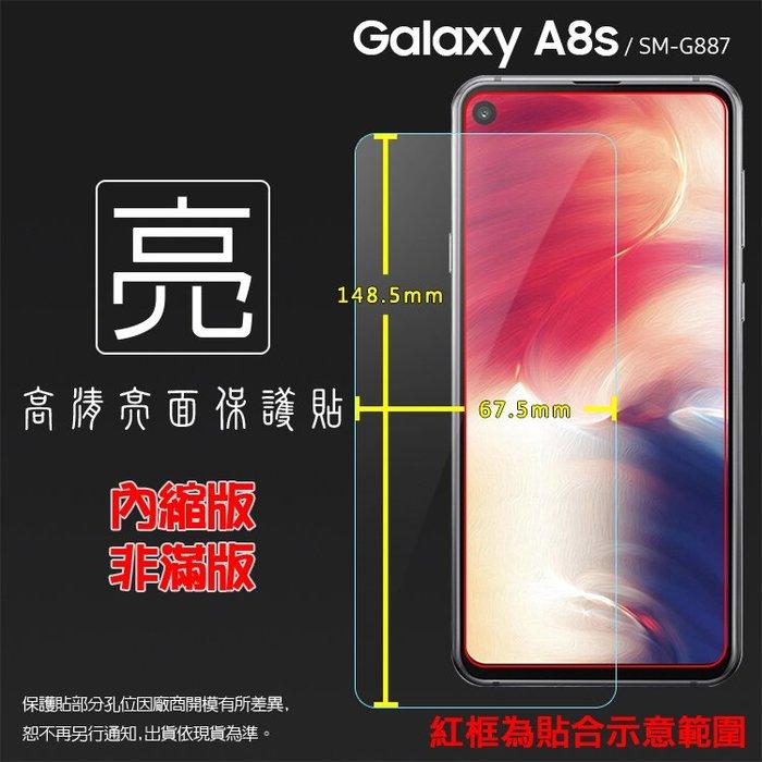 亮面螢幕保護貼 SAMSUNG 三星 Galaxy A8s SM-G887F 保護貼 軟性 高清 亮貼 亮面貼 保護膜