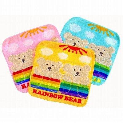 *現貨*日本製 rainbow bear 彩虹熊 小方巾 小手帕 20*20cm 陽光 晴天 粉色 藍色 黃色 今治產