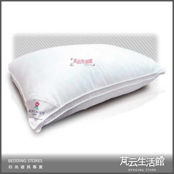 【芃云生活館】~*☆ 專櫃百貨 五星級御用羽之棉枕.純棉緹花布超細柔軟服貼