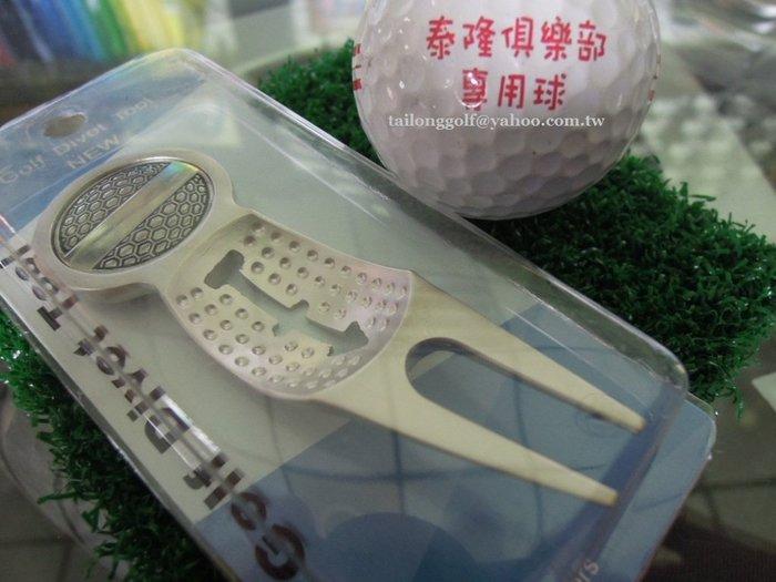 全新 高爾夫球 多功能果嶺叉 果嶺叉/畫線器/球標三合一