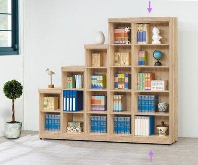 【浪漫滿屋家具】(Gp)551-6 法蘭克開放書櫥