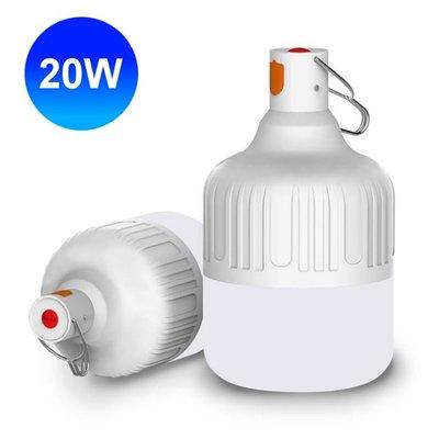 智能充電懸掛式LED燈泡 20W USB充電燈泡 LED燈泡 USB燈泡 手電筒 充電式 探照燈 照明燈 手提燈 苗栗縣
