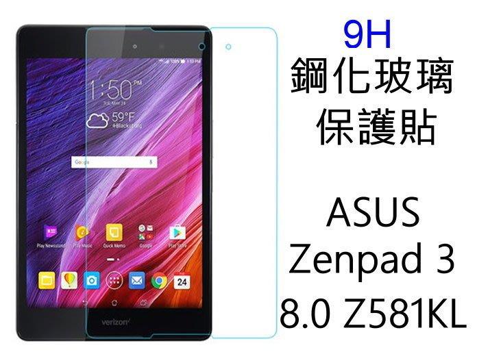 9H平板 鋼化玻璃ASUS Zenpad Z380M Z581KL Z301M Z300ML Z301MFL 保護貼