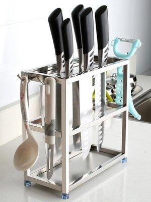 純不銹鋼刀座刀架坐式創意家用刀具菜刀收納架廚房置物架壁掛上墻