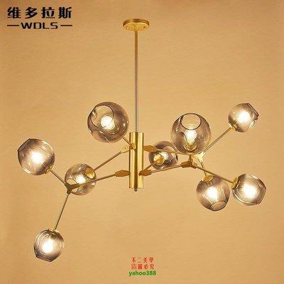 【美學】後現代簡約魔豆吊燈餐廳燈客廳燈北歐美式led玻璃凹凸球吊燈MX_192