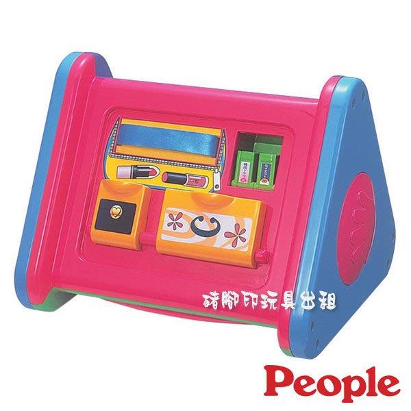 °✿豬腳印玩具出租✿°日本People.新趣味聲光遊戲機~預約07/15