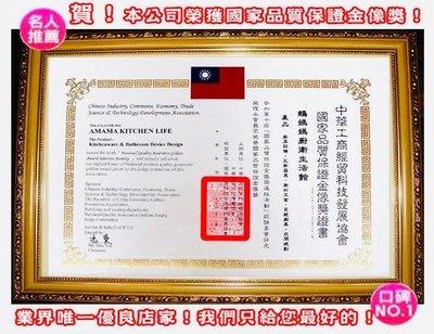 林內牌-RB-1131H☆單口觸控式IH爐智慧感應爐非電陶爐☆德國陶瓷玻璃☆快速加熱☆RB-1130