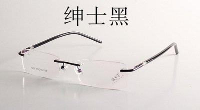 超轻 防腐蚀 无框近视眼镜框男无框眼镜架潮超轻