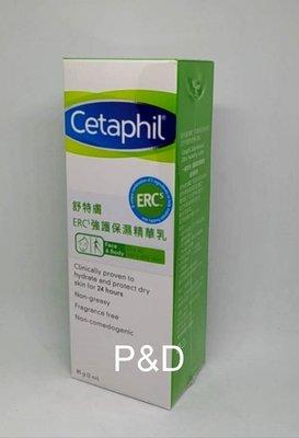 (短效出清)舒 特 膚 ERC5 強護保濕精華乳 85g 特價200元 ~ERC 5 (期限201807