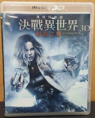 二手BD/DVD專賣店【決戰異世界:弒血之戰3D+2D】台灣正版二手藍光光碟