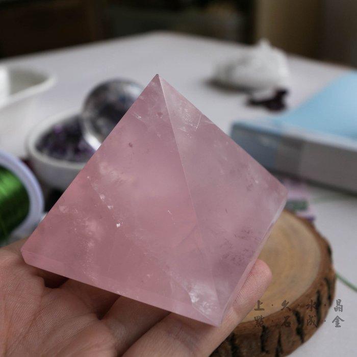 『上久水晶』特大款天然粉晶金字塔_284g__超強能量水晶