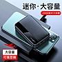 台灣24H現貨 折後價328  2020最新款20000毫安迷你大容量便攜 行動電源 充電寶 高檔貼皮移動電源 可上飞机