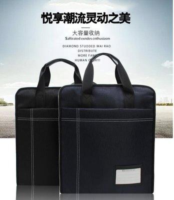 男士豎款橫款商務公事包 防水手提包 新款大容量辦公公文包 簡約筆記本包 文件袋斜挎包電腦包