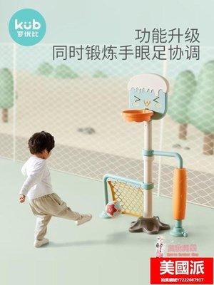 全網最低價免運 籃球架 比兒童籃球架室內戶外家用可升降籃球框2歲寶寶投籃球類玩具T【美國派】