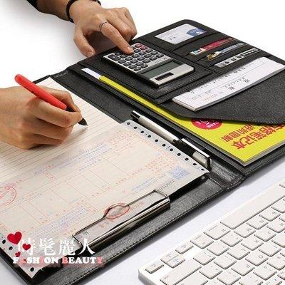 文件夾資料夾銷售夾皮質辦公板夾商務文件...
