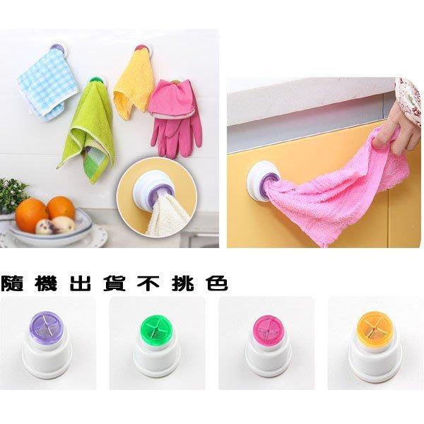 Q媽 創意多用抹布夾子 多色懶人毛巾掛勾 掛鉤 抽取洗碗抹布夾子 抹布掛鉤