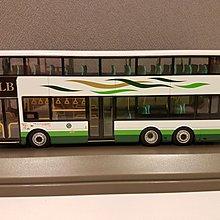 全新 NLB 新大嶼山巴士(一九七三)有限公司 猛獅 MAN A95 巴士模型精細版 目的地:雍逸循環線 車隊编號:MD03  車牌:TU8960